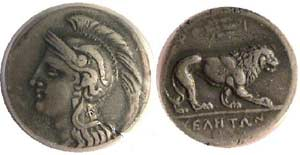 Ancient Athens Coins